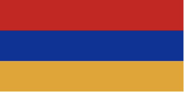 GREAT NEWS: Armenia becomes the 47th to ratify the OPIC!